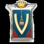 Image of Vignale