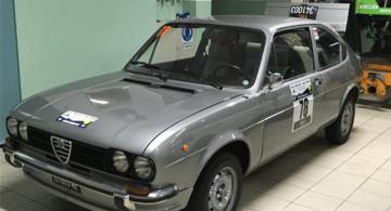 Alfa Romeo Alfasud Ti (1973)