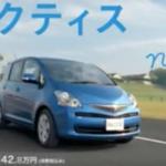 Image of Toyota Ractis