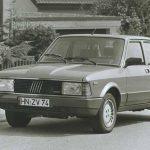 Image of Fiat Argenta (1985 -Facelift)