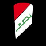 Image of El Nasr