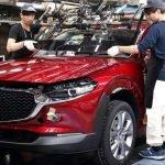 Image of Mazda – Hiroshima Plant